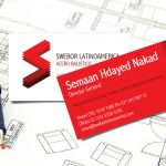 Swebor Latinoamérica - Tarjetas de presentación